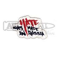 """Патч Gringo """"Hate was made in RUS"""""""