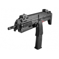 Автомат KWA/Umarex MP7 (GBB)